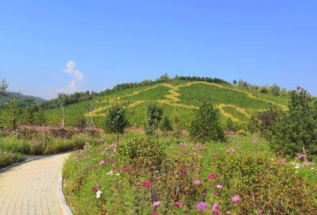 Wanbolin Ecological Garden