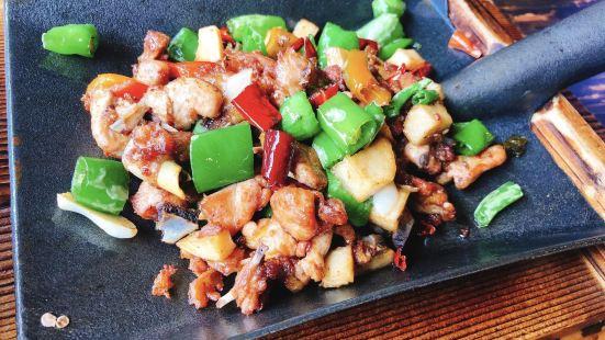 浮嫻小鍋飯·雲南民俗風味餐廳
