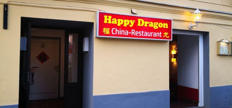 Happy Dragon1