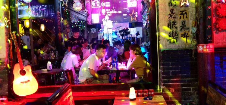 四合院西餐酒吧1