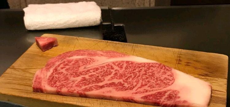 Kobe Beef SEN2