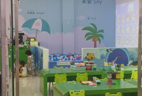 Qiaoshou Ya Yizhi Shougong Amusement Park (jinmao)
