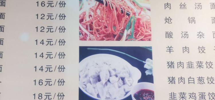 小郭忠燒烤(金陽光店)2