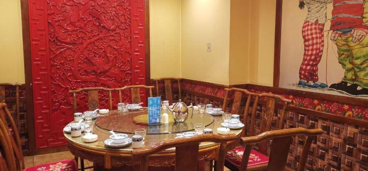Na Jia Lao Yuan Zi ( San Jing Street )1