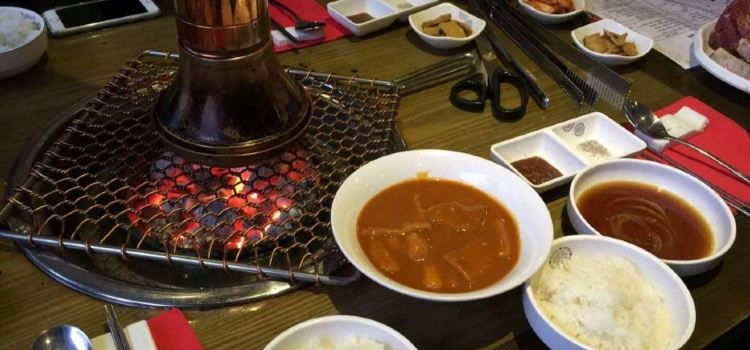 Korean Charcoal BBQ- Dae Jang Geum1