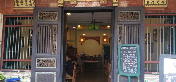 中國客棧咖啡3