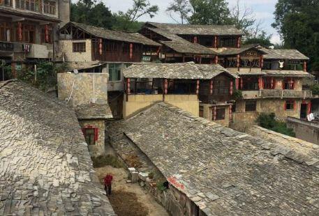 Buyi Nationality Museum of Zhenshan