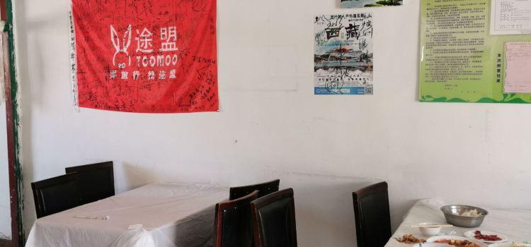三生川味餐廳1
