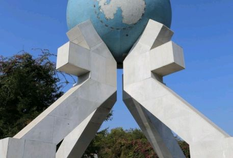 Symbolic Tower of the Tropic of Cancer.