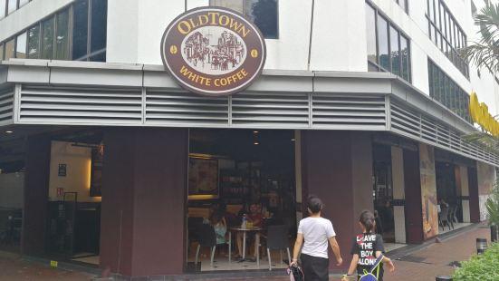 舊街場白咖啡