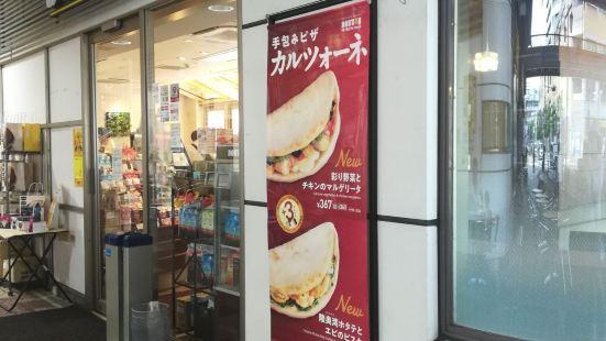 Doutor Coffee Shop Mare Musashi Urawa
