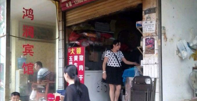 玉濤傣鄉燒烤店2