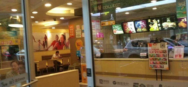 麥當勞(郴州北湖店)3