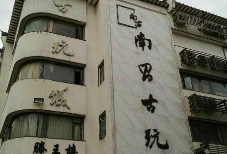 Nanchang Guwancheng- Culture Square