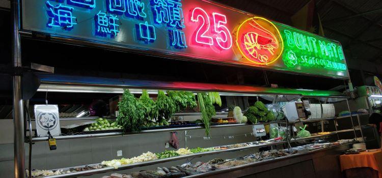Top Spot Food Court3