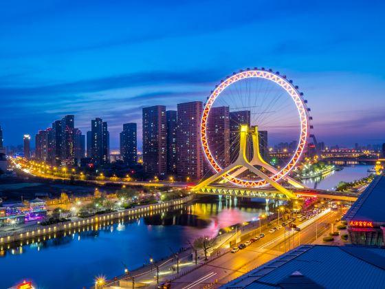 톈진하이허 문화광장