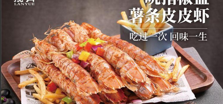 攬月海鮮餐廳2