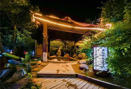 瑞信·天沐溫泉旅遊度假區
