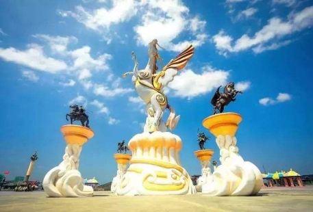 Zhongguo Mazhen Wuma World Theme Amusement Park