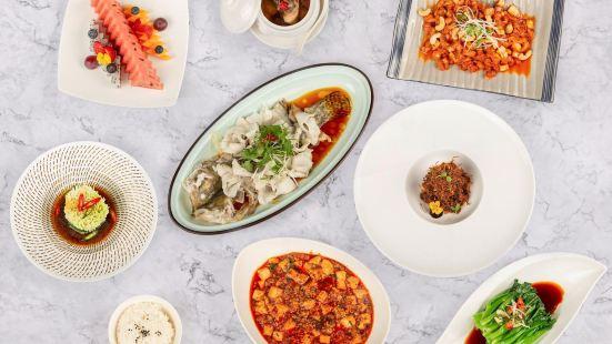 重慶尼依格羅酒店·欣廚Niccolo Kitchen