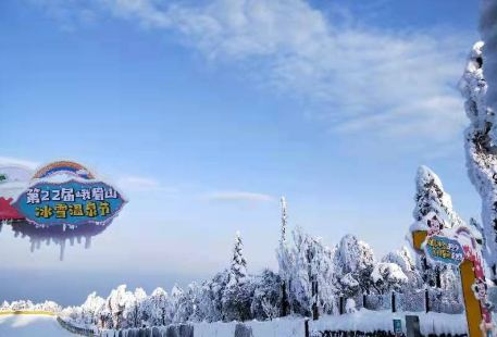 Emei Mountain Ski Field