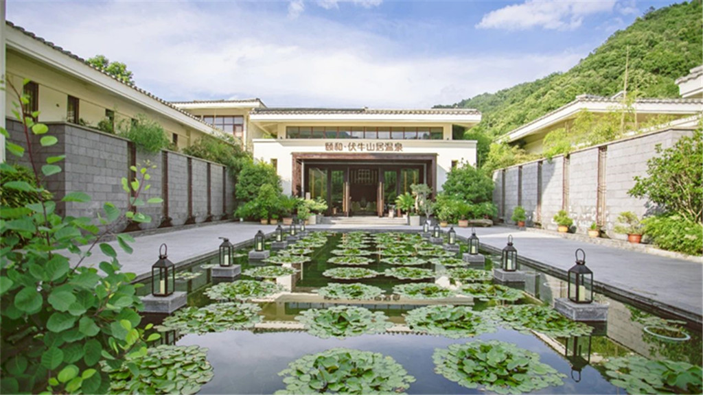 Yihe Funiu Mountain Resort Hot Spring