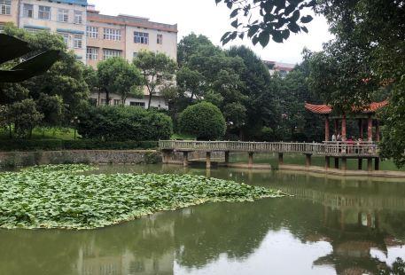 Hehua Park