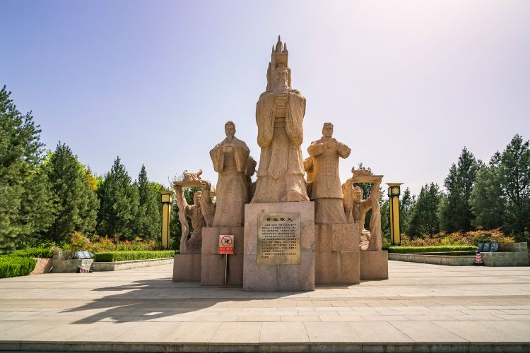 Zhonghua Shigu Park (Northwest Gate)3