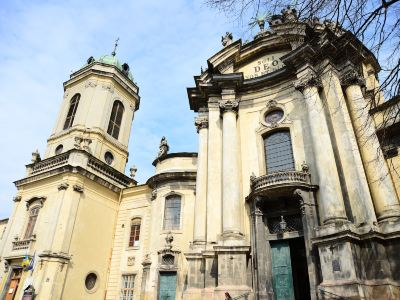 Dominican Church and Monastery