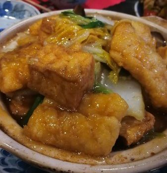 Oriental Gardens Restaurant2