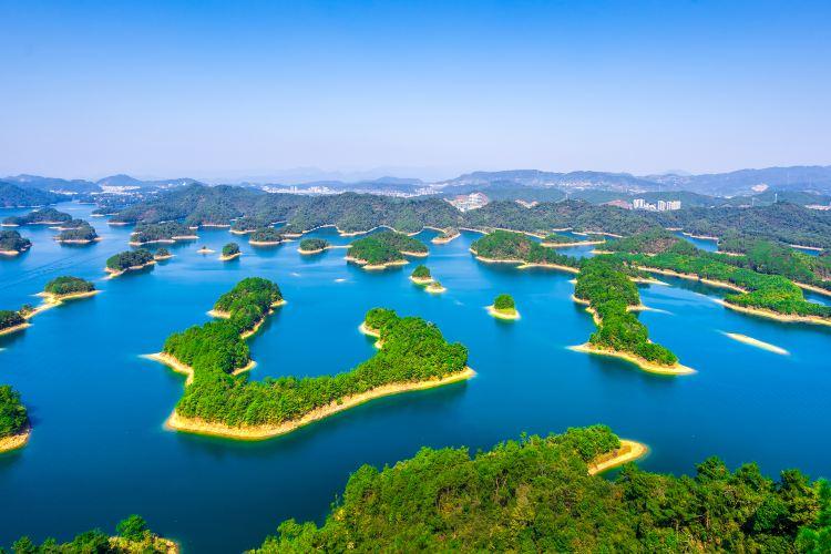 Qiandao Lake-Southeast Lake District2
