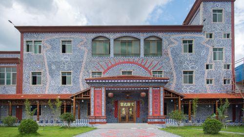 富大陶瓷工業旅遊區