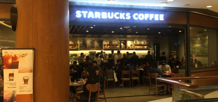 Starbucks Coffee1
