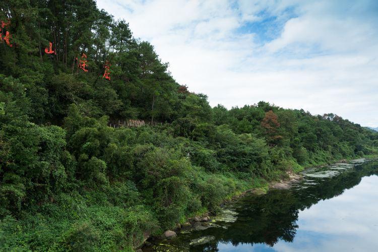 Huashan Mystery Cave