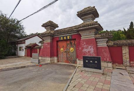 Cao Zhi Tomb