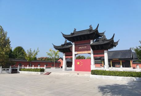 Er'langshen Culture Relics Park
