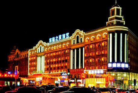 Dongjizhiye Entertainment