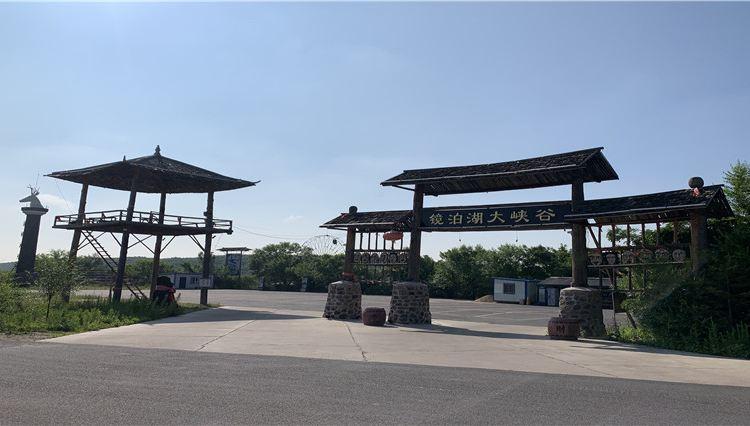 Jingpo Xiagu4