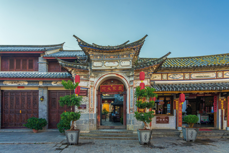 Xizhou Yanjia Residence