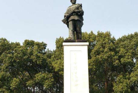 邱少雲紀念館