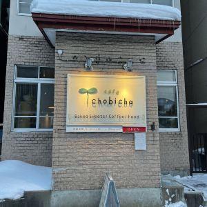 홋카이도,추천 트립 모먼트