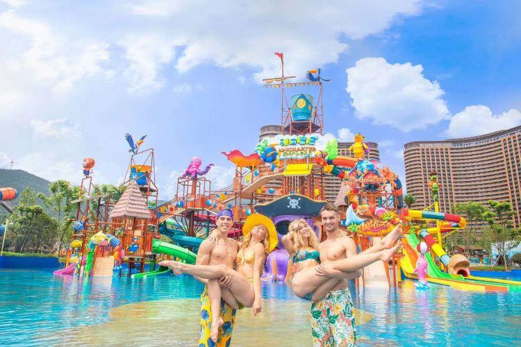 Taihu Long Zhi Meng Amusement Park2