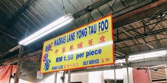 Madras Lane Yong Tau Foo1
