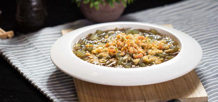 Minguo Seafood Dumpling3