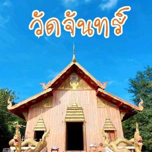 Kalayaniwattana District,Recommendations
