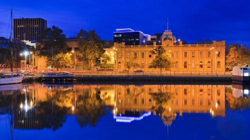 Tasmanian Museum & Art Gallery