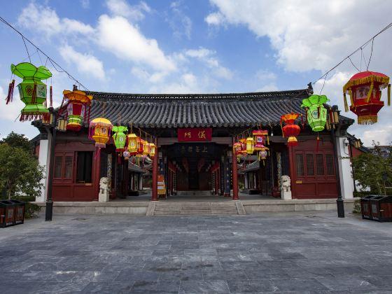 羲皇文化廣場