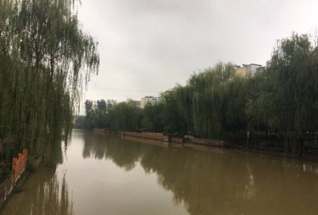Beichaohe Park