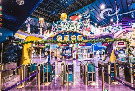 Eontime World Indoor Theme Park