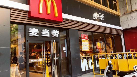 麥當勞(杭州西湖銀泰店)